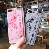iPhone 7 Plus 腕帶防摔殼 手機殼 矽膠全包軟殼 女款 腕帶支架保護殼 手機套 情侶保護套 iPhone7