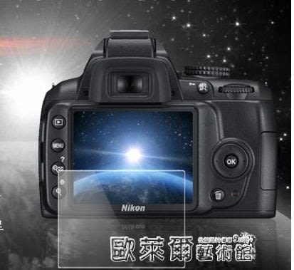 相機保護膜 尼康D3400 D3100 D3200 D3300單反相機鋼化膜 屏幕保護金剛貼膜 歐萊爾藝術館