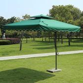 戶外遮陽傘大太陽傘庭院傘室外傘沙灘傘保安崗亭傘折疊雨傘擺攤傘 igo免運
