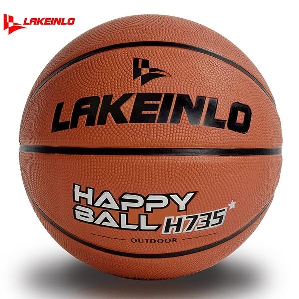 【LAKEIN運動網】║LAKEINLO║H735耐磨橡膠深溝籃球/進階型-7號球