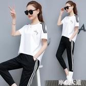 運動套裝女夏裝新款時尚短袖九分褲寬鬆學生純棉休閒服跑步兩件套『摩登大道』
