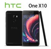 HTC One X10 3G/32G 5.5吋 4G LTE 與雙卡雙待 -銀/黑 《贈4200行動電源》 [24期零利率]