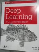 【書寶二手書T1/電腦_PNJ】Deep Learning-用Python進行深度學習的基礎理論實作_?藤康毅,  吳嘉芳