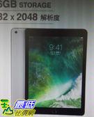 [COSCO代購]  W115454 12.9 iPad Pro Wi-Fi 256GB 太空灰 Space Gray (MP6G2TA/A)