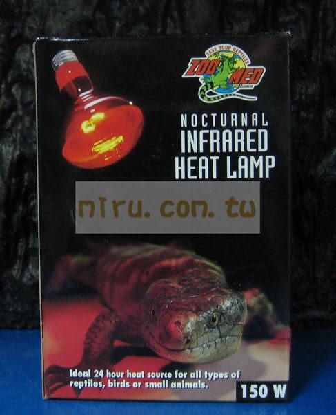 【西高地水族坊】ZOO MED(ZOOMED) 夜間紅外線聚熱燈泡(150W)