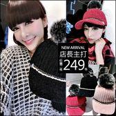 克妹Ke-Mei【AT48258】重磅推薦!採購手提帶皮草毛球羊絨針織帽