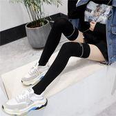 【TT】黑色長襪子 韓國學院風過膝襪 學生高筒襪 歐美街頭大腿襪