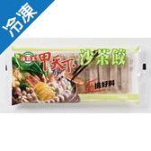 【海霸王】甲天下沙茶餃10粒(92G)【愛買冷凍】
