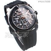 POLICE 義大利精品 個性潮流 鏤空面盤 雙時區 三眼多功能 男錶 不銹鋼 防水 手錶 膠帶 16020JSB-61P