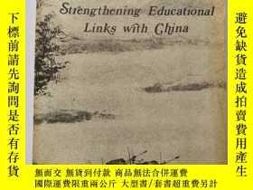 二手書博民逛書店Strengthening罕見Educational Links