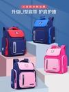 兒童背包 兒童書包小學生男女一二三到六年級韓版減負護脊貴族書包輕便防水 芊墨左岸