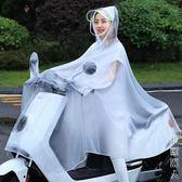 雨衣電動摩托車電車自行車單人雨披騎行男女成人韓國時尚透明雨批 街頭潮人