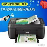 佳能mx492彩色噴墨打印機一體機照片辦公家用無線復印小型CC1819『美好時光』
