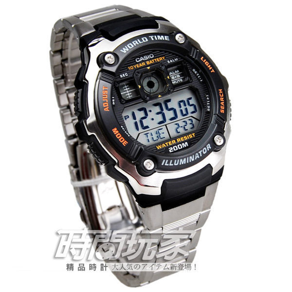 CASIO卡西歐AE-2000WD-1A電子錶 不銹鋼錶帶 45mm 男錶 時間玩家 AE-2000WD-1AVDF LED照明功能 世界時間