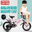 兒童自行車 飛鴿鐵錨兒童自行車2-3-4...