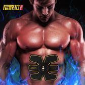 健腹機 健腹器腹肌訓練器材撕裂者腹部貼家用懶人男女智慧健身儀器收腹機 潮先生igo