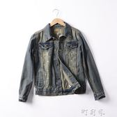 G@13 韓版男士時尚開衫單排扣牛仔夾克外套長袖翻領 町目家