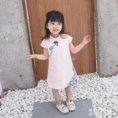 純棉女童旗袍夏復古夏裝兒童女寶寶連身裙小童嬰幼兒中國風裙子小xy2959【艾菲爾女王】