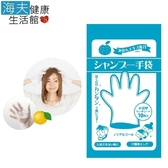 【海夫健康生活館】日本製 運動旅行 頭皮清潔 可微波 免沖水 乾洗頭手套 單包裝(花果香)