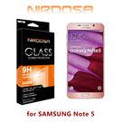 快速出貨 NIRDOSA SAMSUNG Note 5 9H 0.26mm 鋼化玻璃 螢幕保護貼