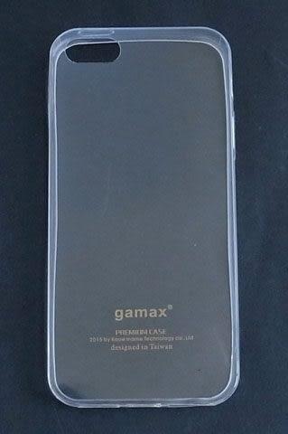 gamax Apple iPhone 5/iPhone 5S/iPhone SE 手機保護殼 超薄系列 2色可選 多項商品加購優惠中