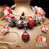 潘朵拉手鍊 採花蝶 艷麗心鎖手鍊 含開光 臻觀璽世 IS0512