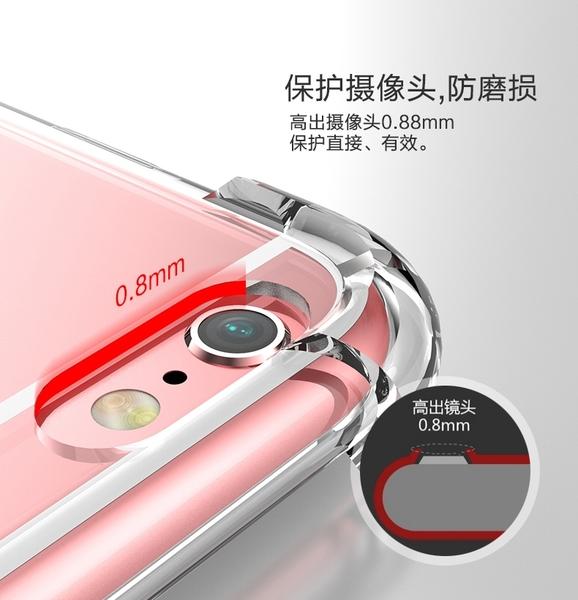 King*Shop~三星J4四角防摔殼J6手機保護套 J2pro 2018全包硅膠套軟殼1.5加厚