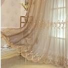 窗紗 世紀銘典 歐式田園刺繡花窗簾成品白色紗簾定制飄 【全館免運】