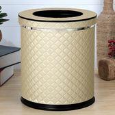 垃圾桶家用客廳歐式皮革雙層金屬創意簡約    SQ10903  『寶貝兒童裝』TW