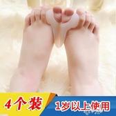 腳指頭矯正器嬰兒童腳趾頭硅膠拇指外翻矯正器寶寶重疊趾拇外翻分離器分趾內翻伊芙莎