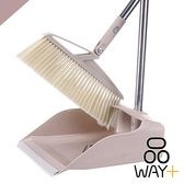 (全家299免運) 畚箕掃把套裝 打掃用具 可旋轉 家務清潔 家用掃把 【F0272-F】