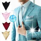 新娘伴郎宴會婚禮表演舞台男士口袋絲巾-單...