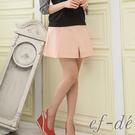 【ef-de】 打摺優雅都會短褲裙(粉紅)