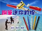 【DF003】鼓式輪 鋼筆釣竿金屬捲線器...
