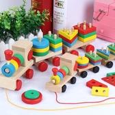 拼裝玩具木質兒童益智玩具蒙氏早教幾何圖形套柱1-2-3周歲積木小火車拼裝 快速出貨