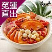 柴米夫妻. 泰式酸辣蟹海鮮鍋(三點蟹2隻)【免運直出】