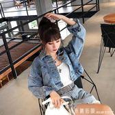 牛仔外套女 2018春秋季新款韓版女裝復古港風ulzzang寬鬆短款長袖牛仔外套潮 米蘭街頭