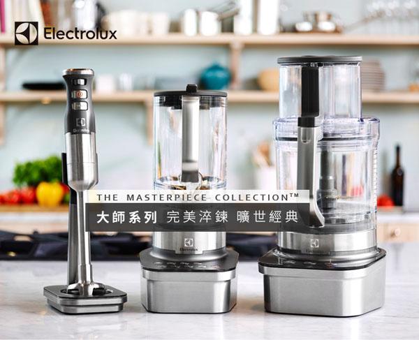 《贈市價$280元專用刮刀+原廠食譜》Electrolux ESTM9814S / ESTM9814 伊萊克斯 手持式攪拌棒