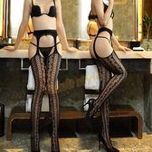 網襪 情趣用品 炫麗魅影蕾絲吊帶連褲網襪『滿千88折』