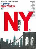 NEW YORK紐約生活情報完全讀本