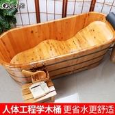 川柏脂洗澡桶木桶浴桶成人實木泡澡桶沐浴桶家用木質浴缸泡澡木桶
