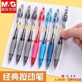 考試碳素水筆醫生護士墨藍黑色按壓式處方筆水性簽字筆芯教師辦公紅筆【齊心88】