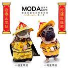 摩達客寵物系列♥宮廷皇帝變裝服飾(變身系列小猫小狗衣服)