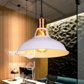 復古工業吊燈 RETRO 白色留聲機吊燈