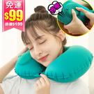 【$99免運】按壓式U型充氣枕 SIN9169【隨機出貨】