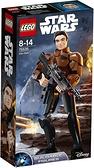 樂高 ( Lego ) 星球大戰 : 漢 · 索羅75535