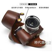 (一件免運)索尼 a6000a6300相機包ILCE-a6000La5000a5100微單保護皮套