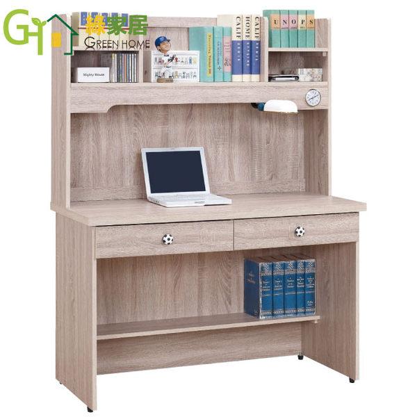 【綠家居】辛克 橡木紋4尺書桌/電腦桌組合(上+下座)