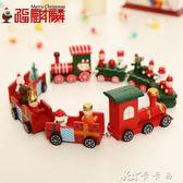 聖誕禮物 聖誕裝飾品兒童聖誕禮物禮品聖誕節木質小火車聖誕桌面擺件 卡卡西