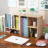 雙12聖誕交換禮物學生桌上書架置物架宿舍小書櫃簡易組合兒童桌面小書架迷你收納架
